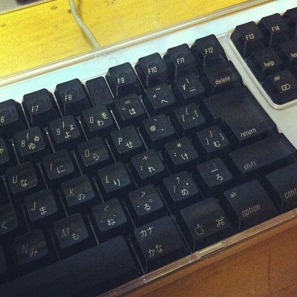 Macは新しくなったけど、結局キーボードは昔のを使っていたり。。